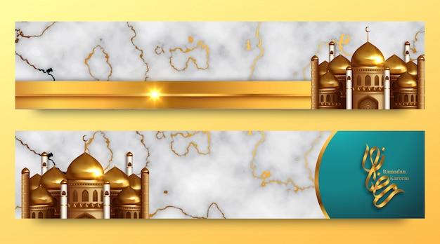 Set of ramadan kareem horizontal banner, with lantern and mosque.  illustration