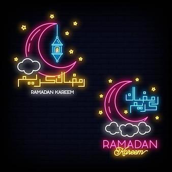 Set ramadan kareem neon sign with crescent moon and star