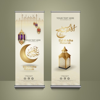 Set roll up banner, eid al adha mubarak calligraphy islamic with golden luxurious crescent moon, lantern and mosque pattern texture islamic background.