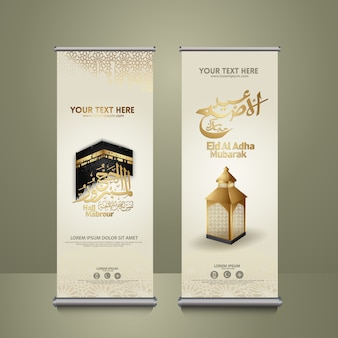 Set roll up banner, eid al adha mubarak calligraphy islamic with golden luxurious crescent moon,