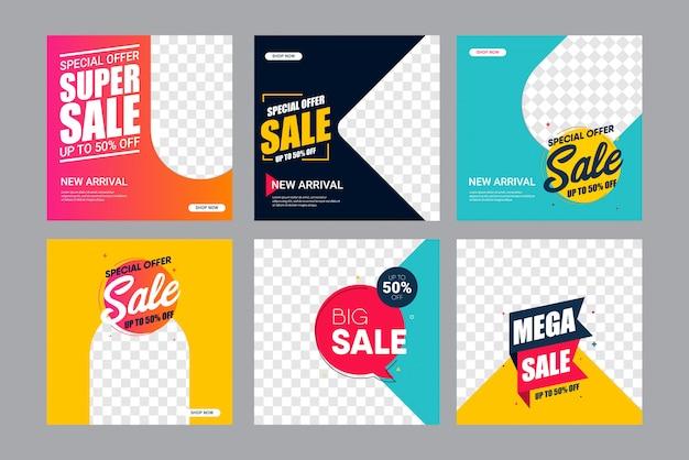 Set sale modern banner design template. up to 50% off.