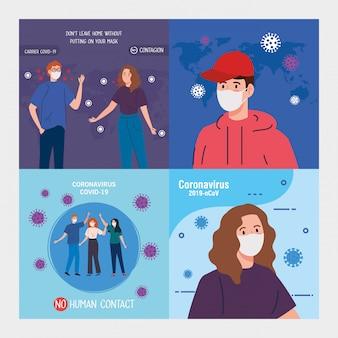 Установить сцены, никакой человеческой контактной кампании, люди, использующие маску против коронавируса дизайн векторные иллюстрации