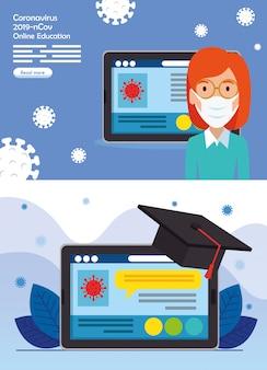 Установить сцены обучения онлайн для 2019-нков