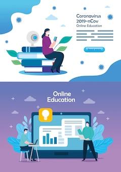 2019-ncov의 온라인 교육 장면 설정