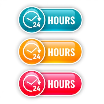 Set of shiny buttons for 24 hours time