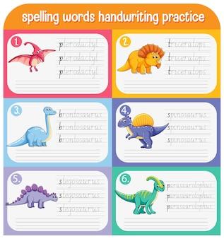 Set of spelling words dinosaur handwriting practice worksheet
