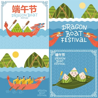 Set of square illustration cards. two chinese rice dumplings cartoon characters in red dragon boat. duanwu or zhongxiao. river landscape with chinese dragon boat with men .