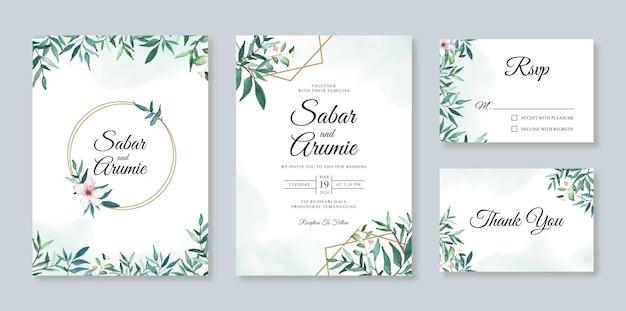수채화 녹지와 템플릿 결혼식 초대 카드 설정