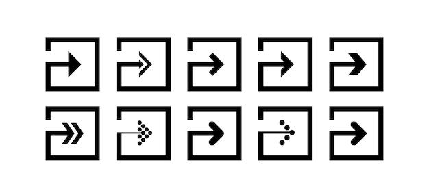 正方形の形で黒い矢印アイコンのベクトルを設定します