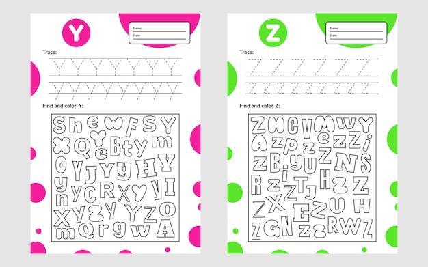 子供の就学前および学齢期のトレースレターワークシートa4を設定します。子供のためのゲーム。色を見つけて。