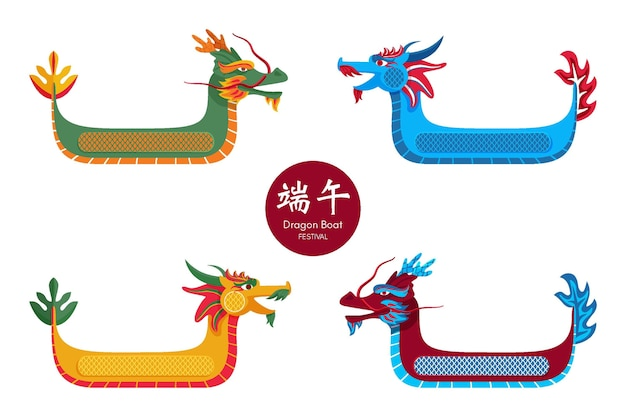 Set of traditional dragon boats on water