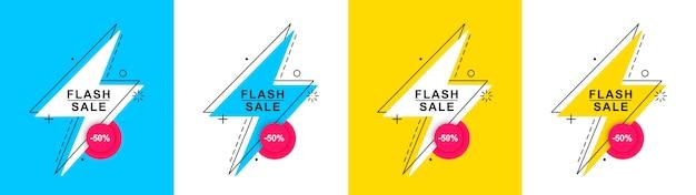 Set of trendy flash sale banner. vivid lightning bolt design style.