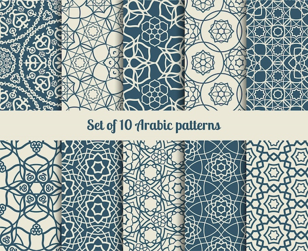 Set of vector arabic patterns