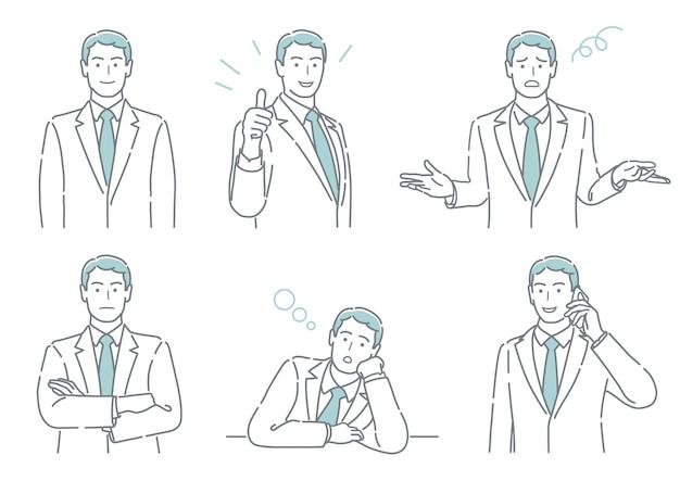 Set di uomini d'affari vettoriali con pose diverse che esprimono una varietà di emozioni