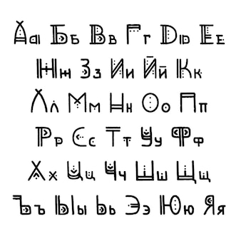 Set of vector ethnic cyrillic alphabet letters. russian uppercase and lowercase letters in authentic indigenous style.