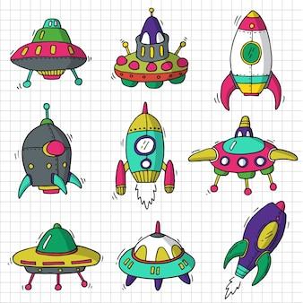 宇宙船のベクターグラフィックを設定