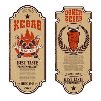 Set of vintage doner kebab flyer templates