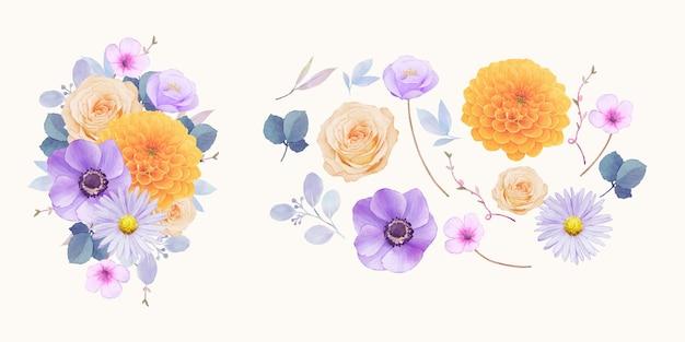 バラのアネモネとダリアの水彩要素を設定します