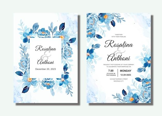 Установить свадебное приглашение с синей цветочной акварелью