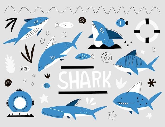 漫画のサメを設定します。さまざまな種類のサメ、魚、救命浮輪、ダイビングヘルメット。