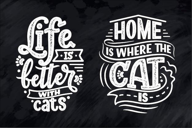 手描きスタイルの印刷用の猫についての面白いレタリング引用を設定します。
