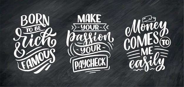 お金についての現代書道スタイルの手描きのレタリング引用符で設定します。印刷とポスターデザインのスローガン。ベクトルイラスト