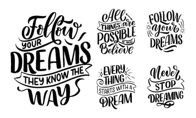 꿈에 대한 영감 따옴표로 설정하십시오.