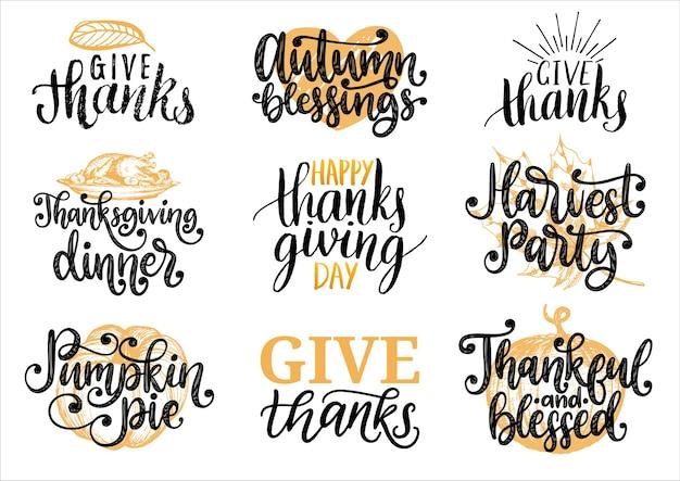 추수 감사절을위한 글자와 삽화로 설정하십시오. 감사합니다, 호박 파이, 추수 파티.