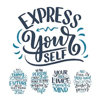자신에 대한 글자 슬로건으로 설정하십시오. 블로그, 포스터 및 인쇄 디자인에 대한 재미있는 따옴표. 자기 관리에 관한 현대 서예 텍스트.
