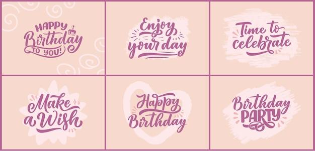 생일 축하를 위한 레터링 슬로건으로 설정합니다. 선물 카드, 포스터 및 인쇄 디자인을 위한 손으로 그린 문구. 현대 서예 축하 텍스트입니다. 벡터 일러스트 레이 션