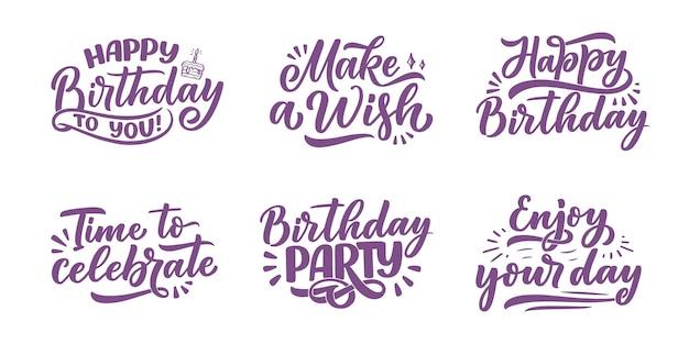 생일 축하 레터링 슬로건으로 설정하십시오. 손으로 그린 문구