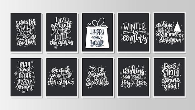 メリークリスマスと新年あけましておめでとうございますヴィンテージギフトタグと書道のカードがセットになっています。手書きのレタリング。