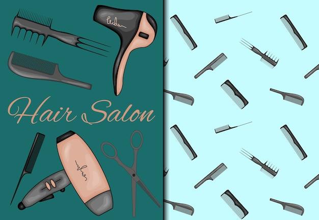 シームレスな柄と美容院のアイテムがセットになっています。漫画のスタイル。ベクトルイラスト。