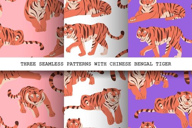 伝統的な干支のお守り中国のベンガルトラアジアの新年とのシームレスなパターンで設定
