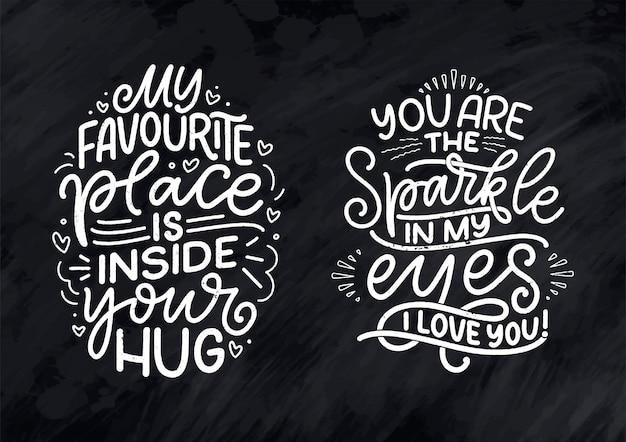 書道スタイルの愛についてのスローガンを設定します。抽象レタリング構成。印刷用のトレンディなグラフィックデザイン。モチベーションポスター。バレンタインデーの引用。ベクトルイラスト