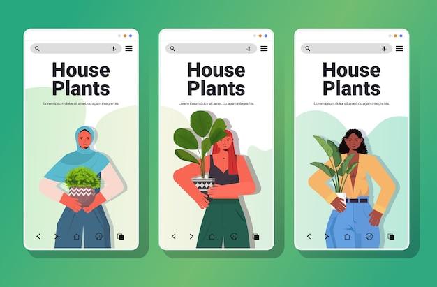 Набор женщин, ухаживающих за комнатными растениями, смешанная гонка, домохозяйки, держащие горшечные растения, коллекция экранов смартфонов, портрет, копия, горизонтальное пространство