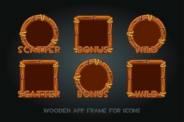 木製アプリアイコンの古いフレームを設定します。碑文とロゴのある円形と正方形のフレーム。
