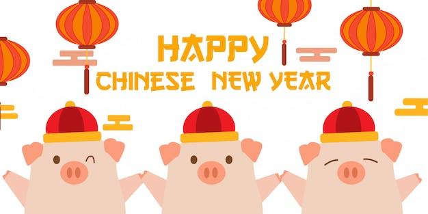 豚set5の年のための幸せな中国の新年カード
