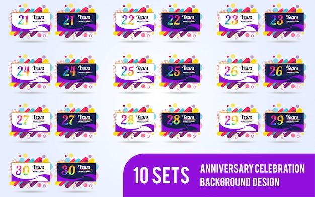 Sets of anniversary celebration background