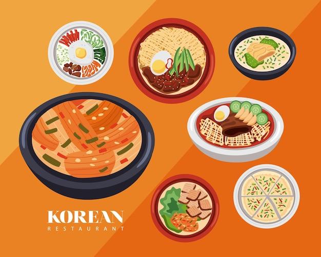 7つの韓国料理セットアイコン