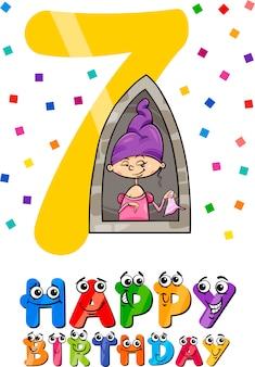 일곱 번째 생일 만화 디자인