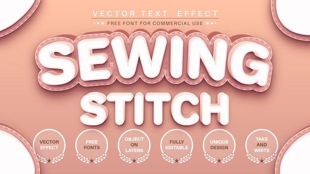 縫い目編集テキスト効果編集可能なフォントスタイル