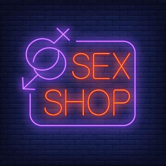 Секс-магазин неоновый знак. гендерные символы с рамкой на кирпичной стене.
