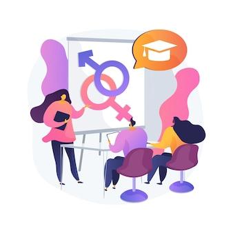 性教育の抽象的な概念のベクトル図です。性の健康教育、学校での性教育のレッスン、人間のセクシュアリティ、感情的な関係と責任は比喩を抽象化します。