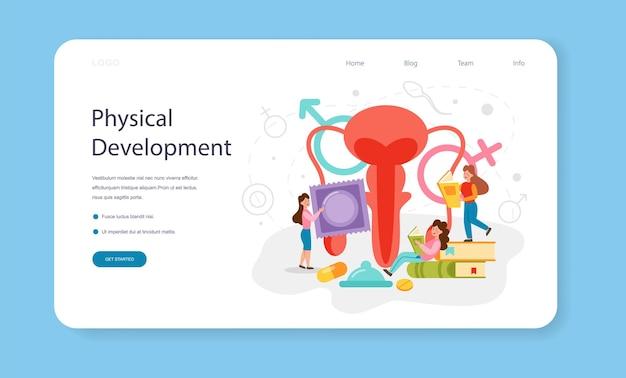 성교육 웹 배너 또는 방문 페이지 성 건강 수업