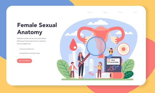 性教育のウェブバナーまたはランディングページ