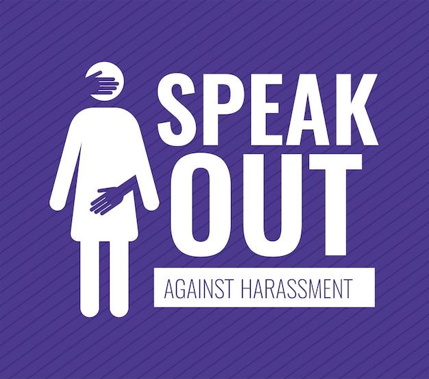 Плакат о сексуальных домогательствах