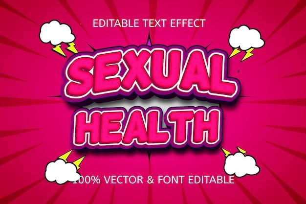 性的健康色紫ピンク編集可能なテキスト効果