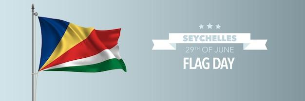Баннер день счастливого флага сейшельских островов. национальный праздник 29 июня дизайн с развевающимся флагом