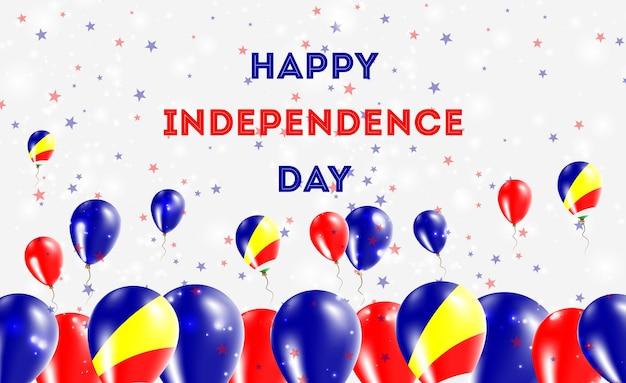 セイシェル独立記念日愛国心が強いデザイン。セイシェルのナショナルカラーの風船。幸せな独立記念日ベクトルグリーティングカード。